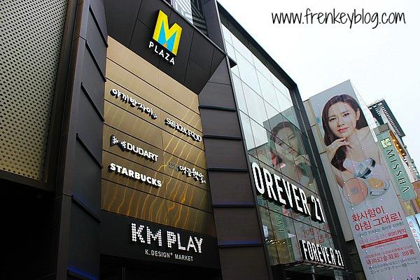 M-Plaza Myeongdong
