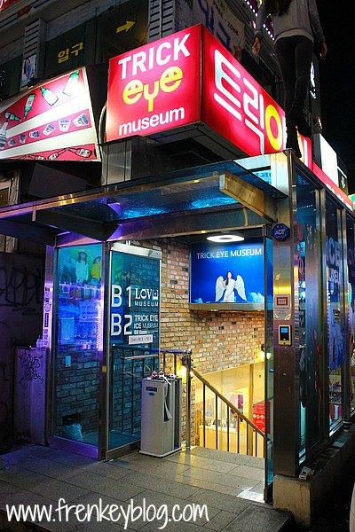 Trick Eye Museum, Hongik University - Seoul