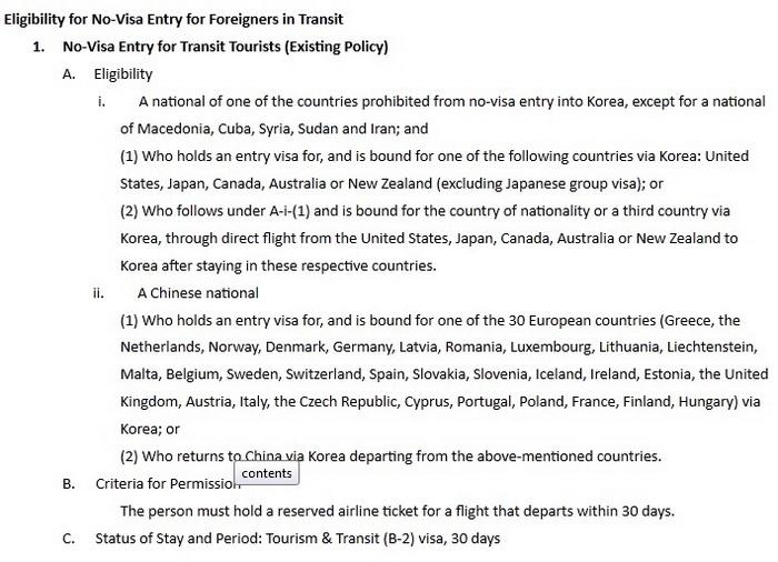 Pengumuman Bebas Visa pada Website Imigrasi Korea Selatan