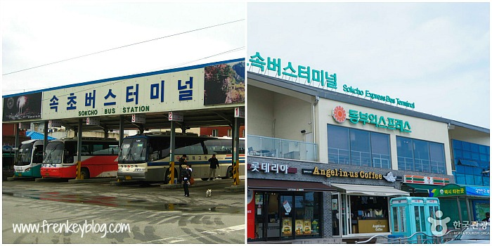 Intercity and Express Terminal - Sokcho