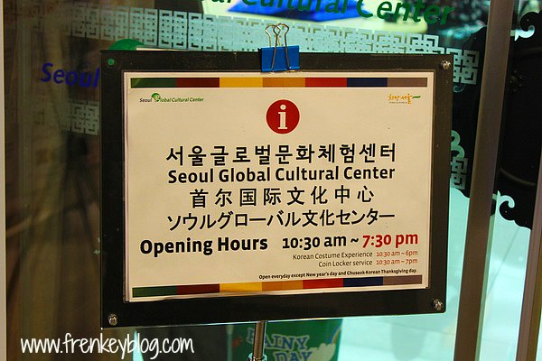Seoul Global Cultural Center Opening Hours