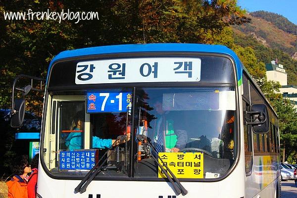 Bus 7-1 ke Gunung Seoraksan