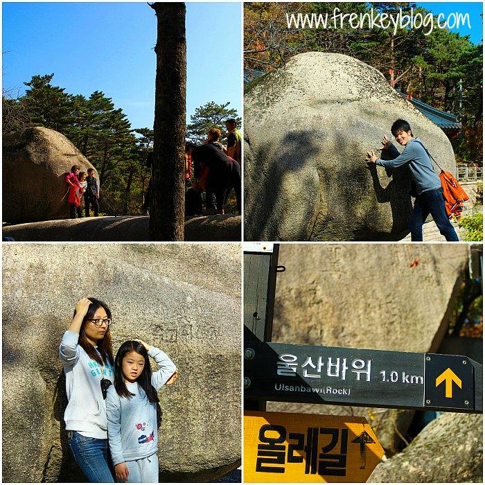 Antri Foto, Terpaksa Narsis, Ibu dan Anak Gaya Kompak, 1 Km menuju Ulsanbawi