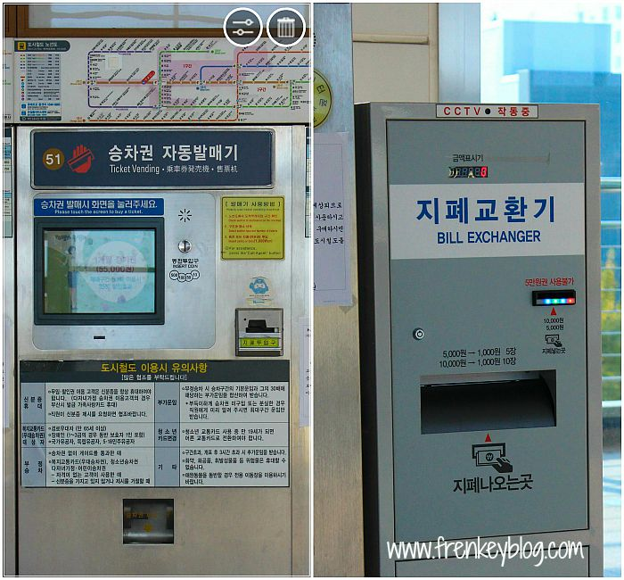 Ticket Vending - One Day Pass Busan