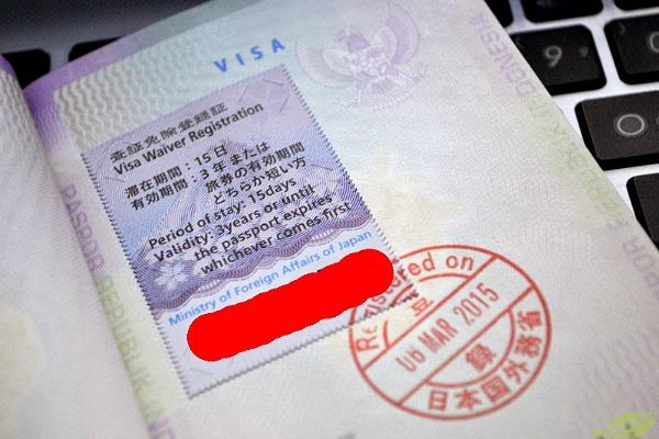 Bebas Visa Jepang dengan E-Passport