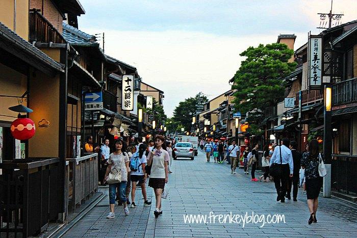 Hanami Koji Street - Gion Area