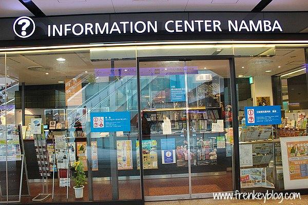Information Center di Namba Station