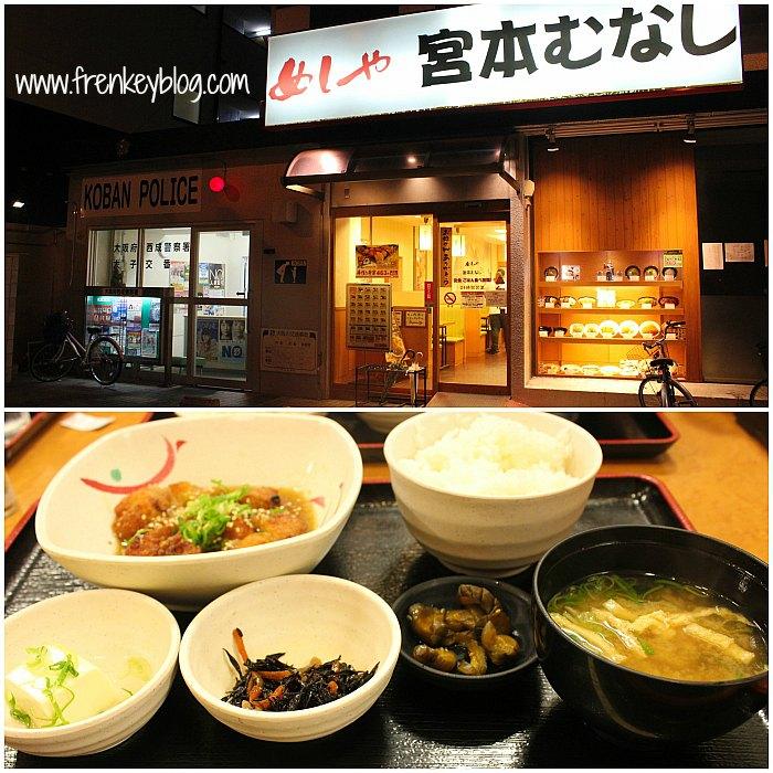 Set Makan Malam 590 Yen