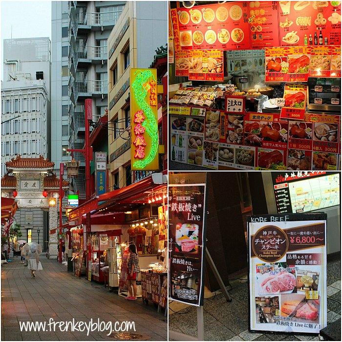 China Town di Kobe