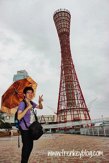 Foto Maksa Pas Hujan di Kobe Tower