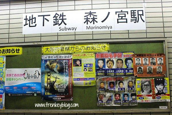 Contoh Brosur Entah Foto Orang Hilang atau Foto Pencarian Penjahat