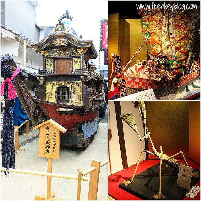 Kapal dan Benda Klasik Zaman Edo