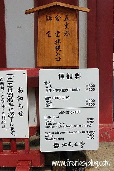 Harga Tiket Shitennoji Temple Inner Area