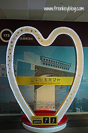 LOVE Symbol at Umeda Sky Building