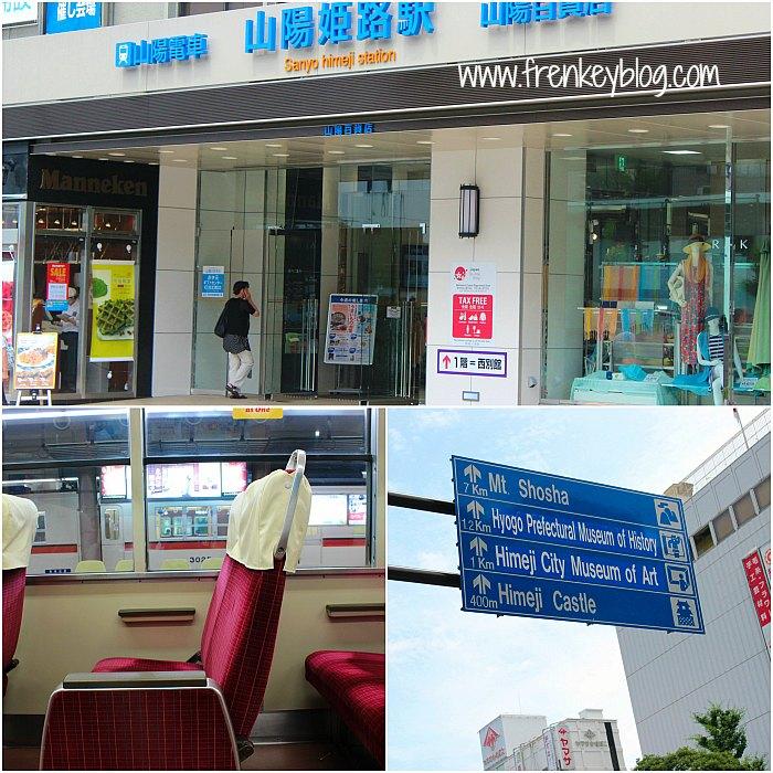 Sanyo Himeji Station, Kursi Empuk di Kereta, Petunjuk Arah ke Himeji Castle