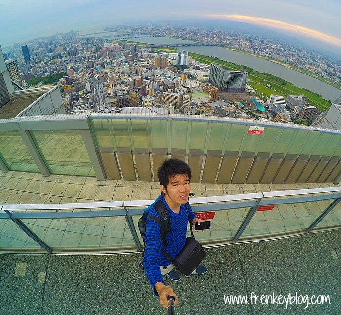 Check In Completed! At Floating Garden Observatory - Umeda Sky Building