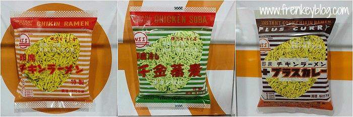 Chikin Ramen ( Instant Noodle Pertama di Dunia )