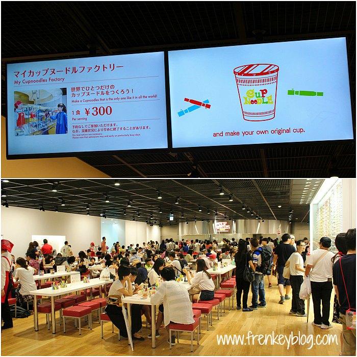 Make Own Cup Noodles - 300 Yen