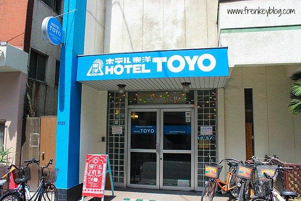 Hotel Toyo Osaka