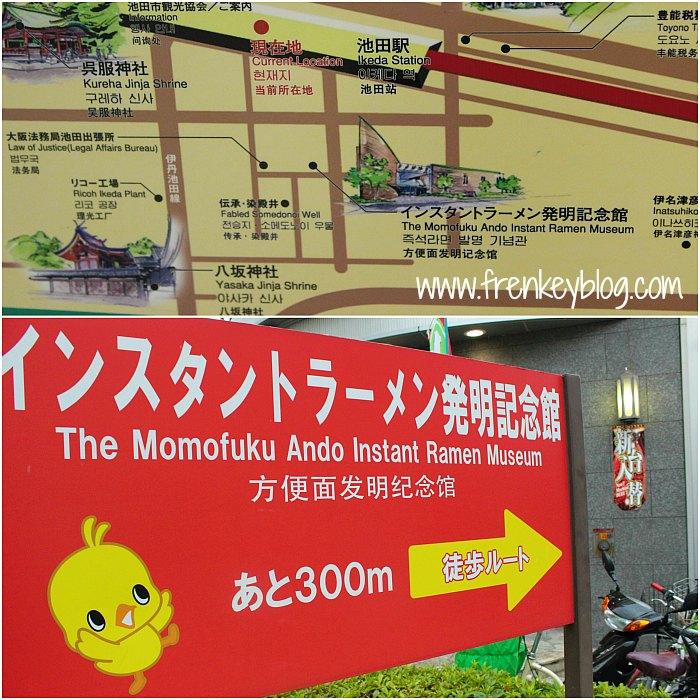 Direction ke Momofuku Ando Instant Ramen Museum