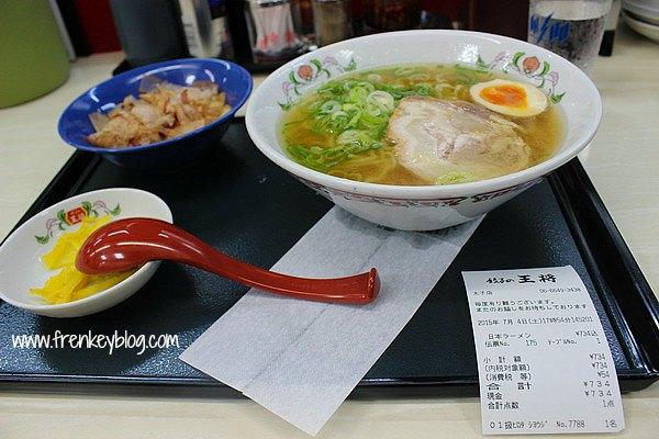 Ramen ( 734 Yen ) as my Last Dinner at Osaka