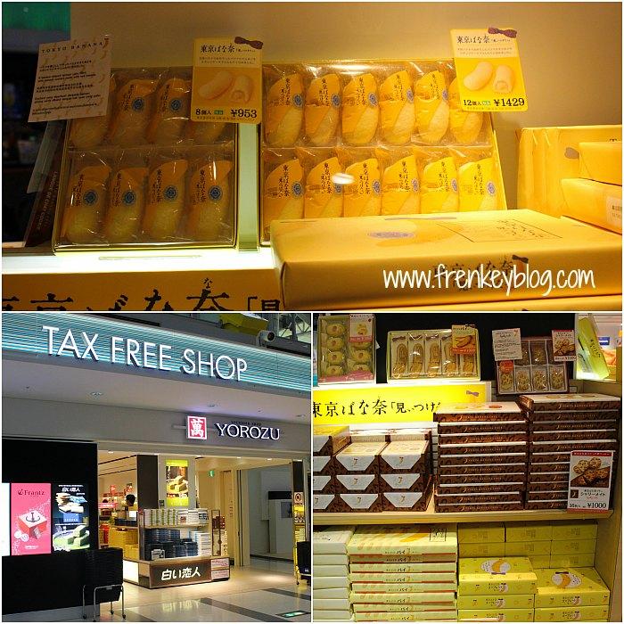 Tokyo Banana ( 8pcs = 953Yen , 12pcs = 1429Yen ) - at Kansai Airport