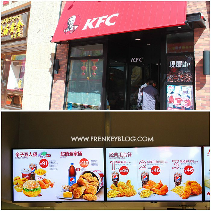 The Only One KFC at Tibet
