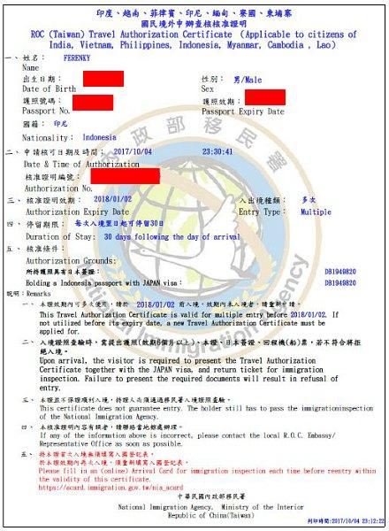 Visa Taiwan yang WAJIB di cetak untuk di perlihatkan di Konter Imigrasi Taiwan