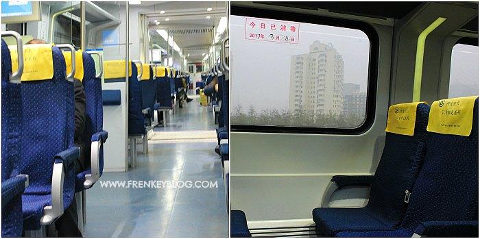 Suasana di dalam Kereta Airport Express Beijing yang sepi dan nyaman banget!