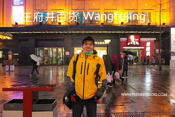 Wangfujing Shopping Area
