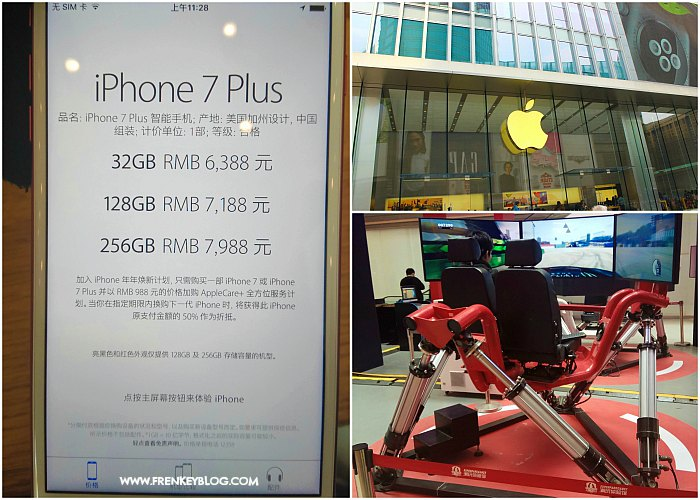 Apple Store, Harga IPhone 7 Plus, 4D Game