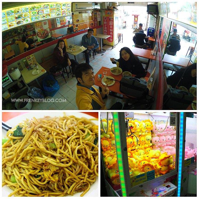 Tempat makan langganan selama di Shanghai, Mie Goreng 8 Yuan, Permainan Ambil Boneka 1 Yuan / Tiket