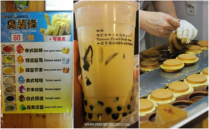 "Tahu ""Busuk"", Bubble Milk Tea, Dorayaki ala Taiwan - Raohe Street Night Market"