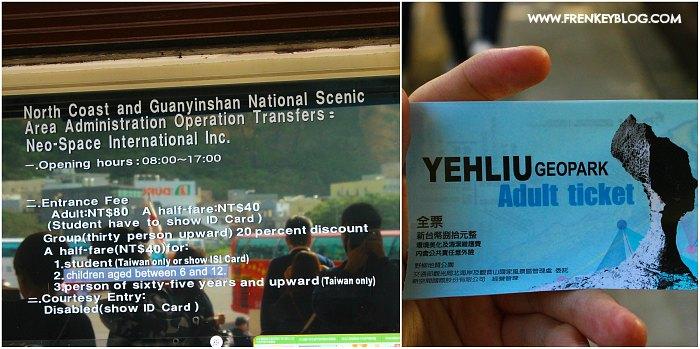 Harga Tiket Yehliu Geopark 80 TWD ( = 38.000 IDR )