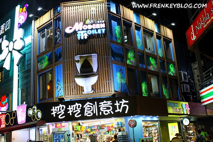 Modern Toilet Cafe Ximending Street
